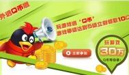 赚人民币,玩游戏赚人民币,2018最新免费得人民币方法