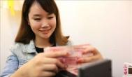 在家赚钱的十种方法?最好的最赚钱的一种分享给你