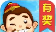 手机赚钱斗地主你下载了吗,连续两天免费赚290元~
