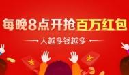 看新闻赚钱app推荐:东方头条,看新闻很赚钱~