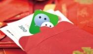 微信红包日赚7000是真的吗?微信红包日赚7000的方法