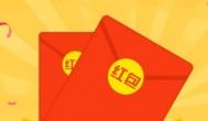支付宝红包口令:2018年每天免费领支付宝口令红包99元!
