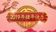 2019年央视春晚节目单:这次真的很好,很期待~