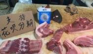 猪肉都30、40元一斤了,你还不好好赚钱?