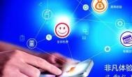 手机兼职软件真的能赚钱吗?是不是骗局