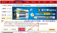 玩江城神途和五岳神途游戏可赚1400元,别错过啦!
