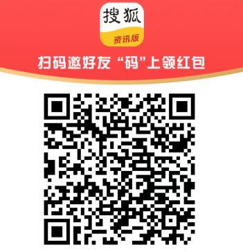 搜狐新闻资讯版app二维码