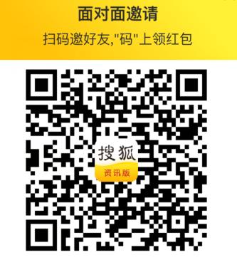 搜狐新闻赚钱二维码