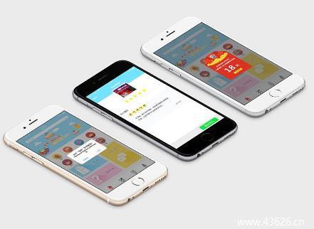 【手机赚钱软件】手机下载这5个赚钱软件app,一天稳赚100元