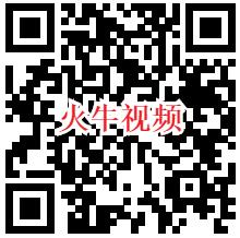 火牛视频app