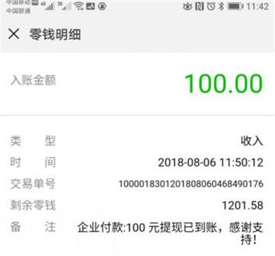 微信赚钱一天100收入很简单,下载这个手机赚钱软件就够了