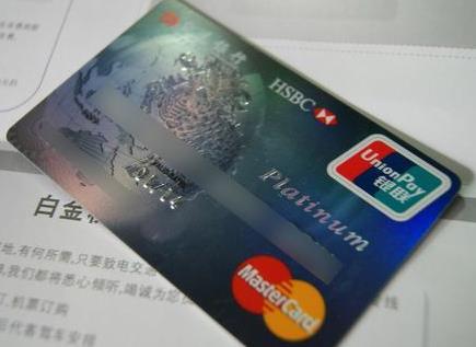 信用卡里的钱怎么取现,用软银支付违法吗?