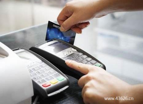 没有pos机怎么刷信用卡取现?用手机就可以的!