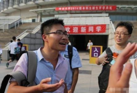吴善柳清华大学采访