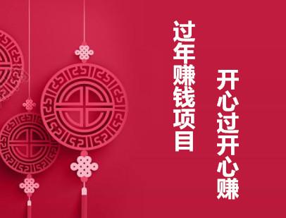 gn3_副本.jpg