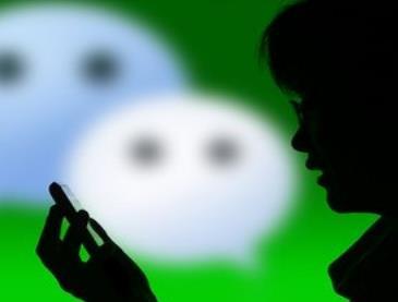手机、网上、趣头条加导师微信赚钱是真的吗?g
